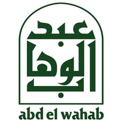 Abd El Wahab - Dubai