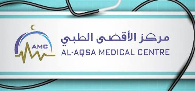 Al Aqsa Medical Center