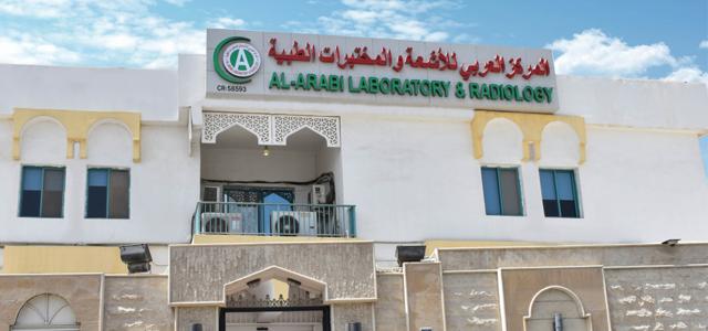 Al Arabi Laboratory & Radiology