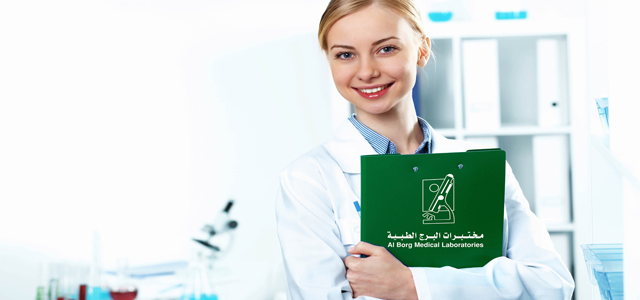 Al Borg Medical Laboratories - Kuwait