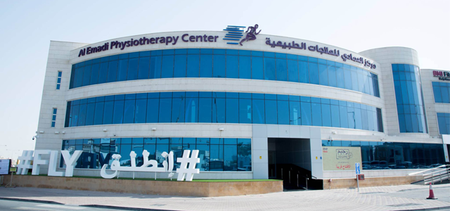 Al Emadi Physiotherapy Center