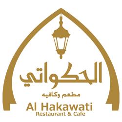 Al Hakawati Restaurant & Cafe