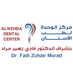 Al Wehda Dental Centre