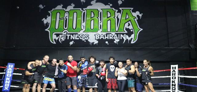 Cobra Fitness Bahrain