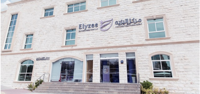 Elyzee Day Surgery Medical Centre