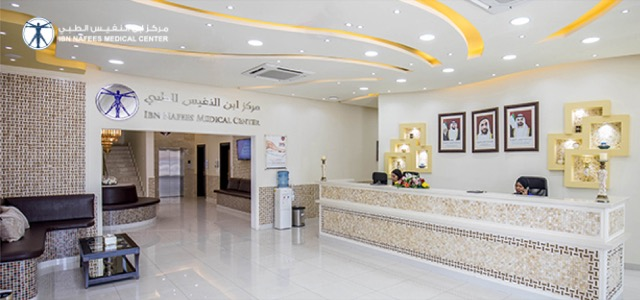 Ibn Nafees Medical Center LLC