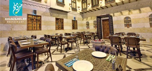 Khubz & Meleh Restaurant