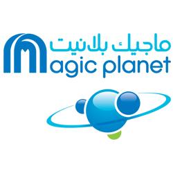 Magic Planet - Bahrain