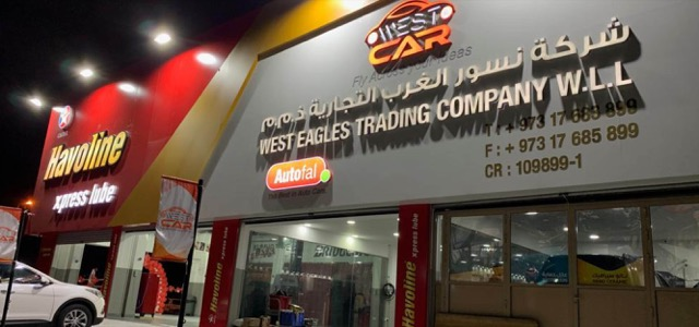 West Eagles Trading Co WLL